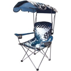 Chair With Canopy Folding Kohls Chairs