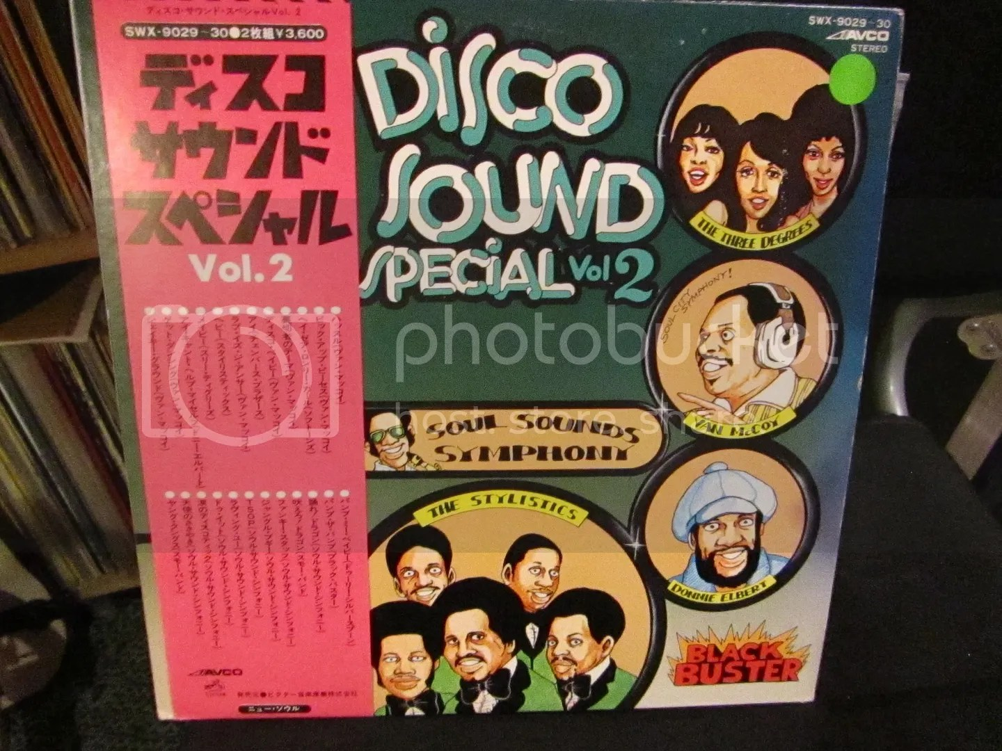 Black Buster Disco Sound
