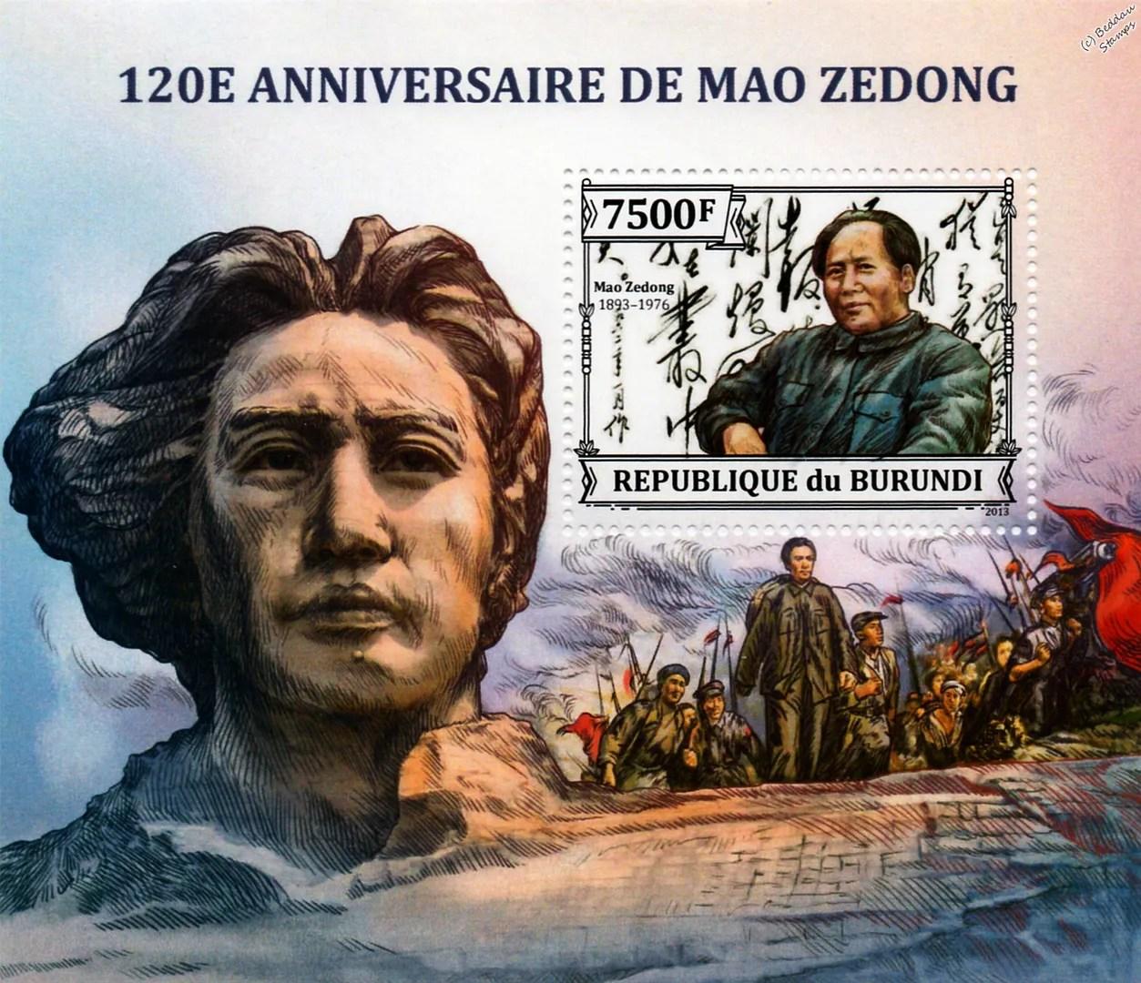 Chairman MAO ZEDONG TseTung of China 4v MNH Stamp Sheet