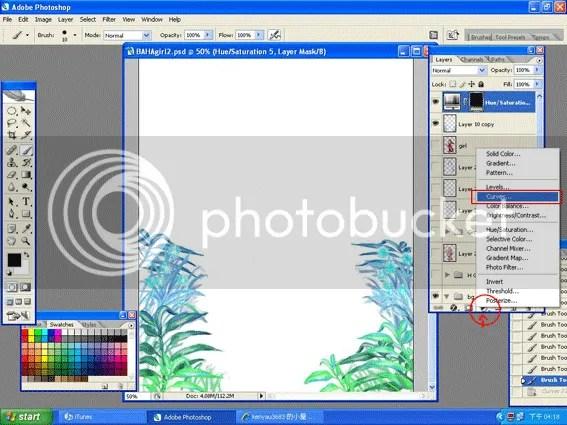 [Photoshop][簡單的顏色調整和修改.](2) - kenyau3683的創作 - 巴哈姆特