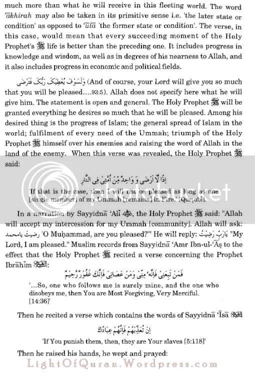 Surah Ad-Duha   Quran