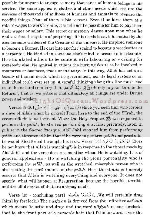 Surah Al-Alaq 96-12