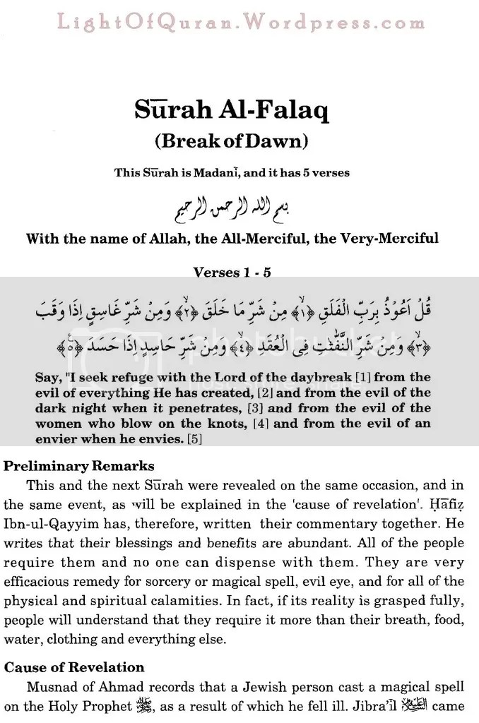 Surah Al-Falaq 113-01