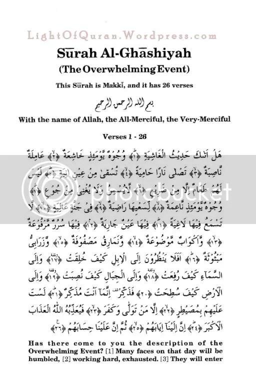SURAH AL GHASHIYAH PDF DOWNLOAD
