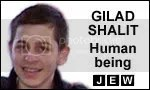 Gilad Shalit banner