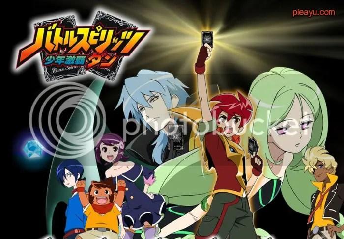 2009-09-13 [戰鬥之魂 少年激霸彈] [Battle Spirits Shounen Gekiha Dan] - 動畫資料庫 - 步姐動漫 pieayu.com - Powered by Discuz!