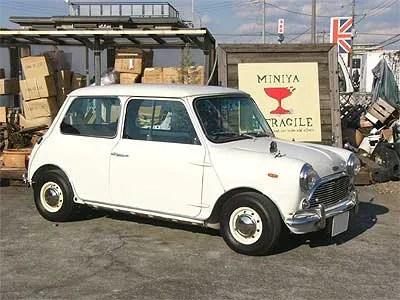 Japanese Mini