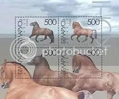 Belarus 2004