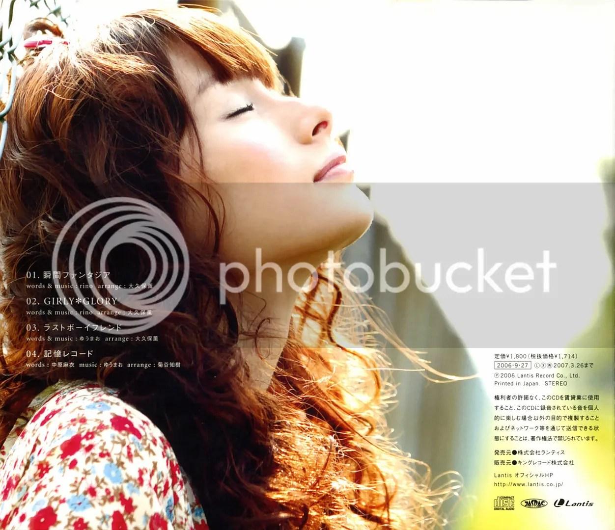 Nakahara Mai - Concept Mini Album - Fantasia 2.