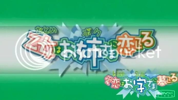 Otome wa Boku ni Koishiteru OP 1.