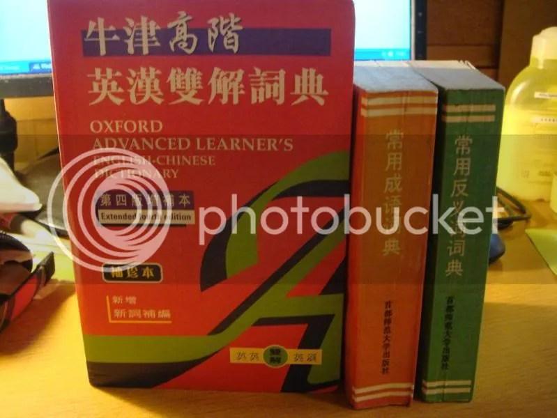 牛津英漢線上辭典 英漢- 牛津英漢線上辭典 英漢 - 快熱資訊 - 走進時代