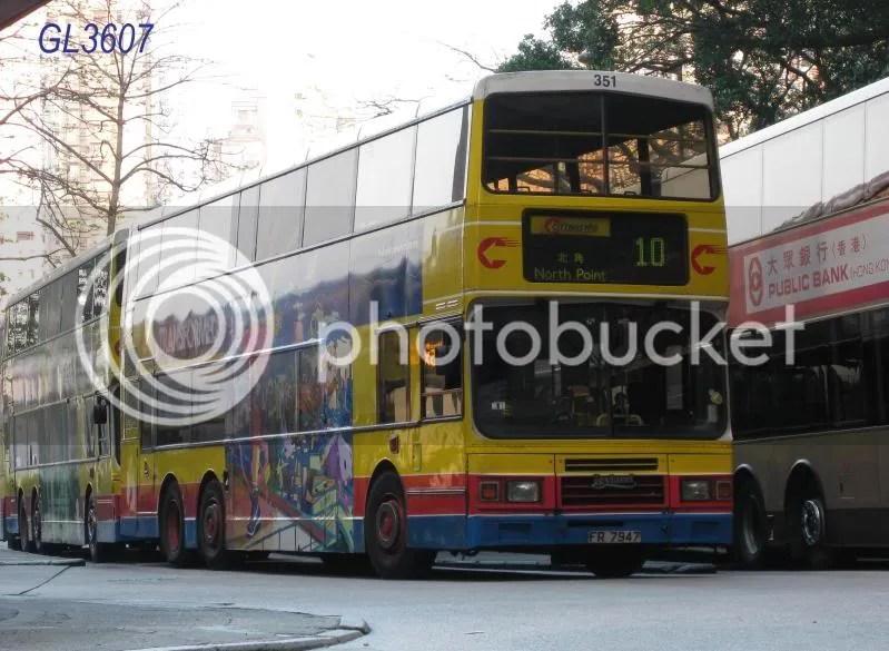 351 - 巴士攝影作品貼圖區 (B3) - hkitalk.net 香港交通資訊網 - Powered by Discuz!