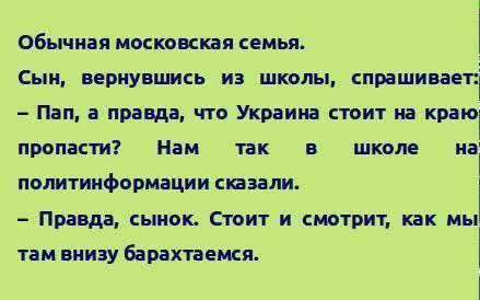 """Мы возмущены """"пародией на правосудие"""",- посол США в ОБСЕ Байер о процессе над Савченко - Цензор.НЕТ 3991"""