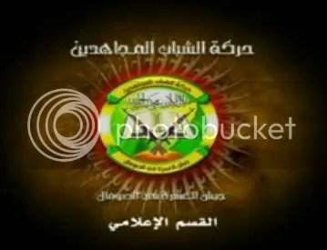 al shabaab logo