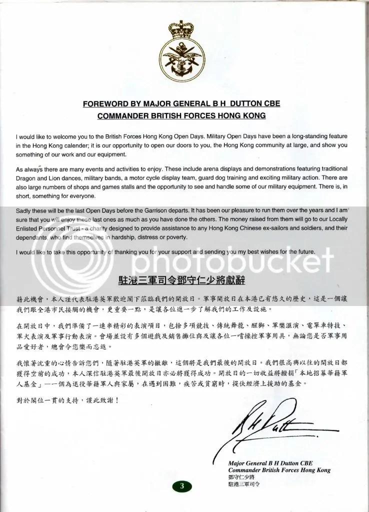 皇家香港紀念珍藏集 - 風也蕭蕭 - 香港人網 線上討論區 網上電臺 | 論壇 | 網絡廣播 - Powered by Discuz!