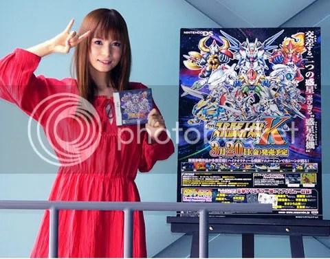 ShokoTaisen_3.jpg Ngắm nữ minh tinh Nhật Shoko-tan cosplay Super Robot Wars K image by 5011givetoloveu