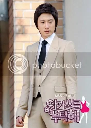 Jeong Il Woo My Fair Lady