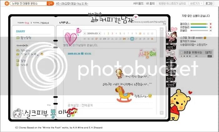 Sungmin's Cyworld