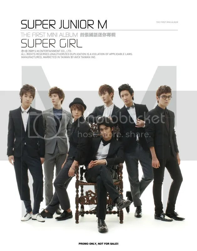 Super Junior M,SJM