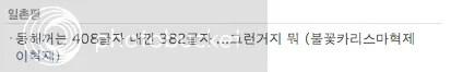 Eeteuk,Leeteuk,Super Junior,Eunhyuk