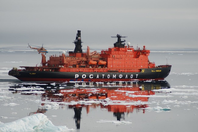 Russian icebreaker fleet photo  Encyclopedia of safety