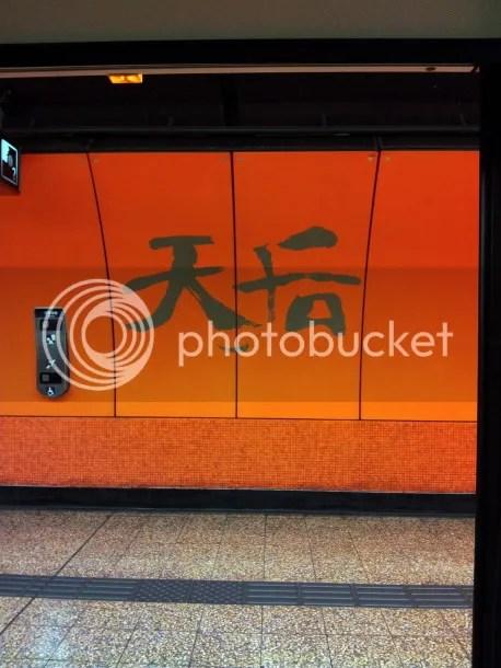 photo 20130401_104115_zps92f5e391.jpg
