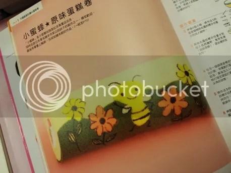 photo 20140112_155258_zps3b55a120.jpg