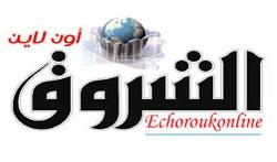 pdf journal echourouk algérie daujourdhui
