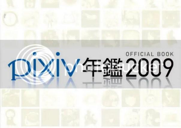 https://i0.wp.com/i582.photobucket.com/albums/ss266/acgtea/pirezePixiv_Official_Book_2009_01.jpg?w=604