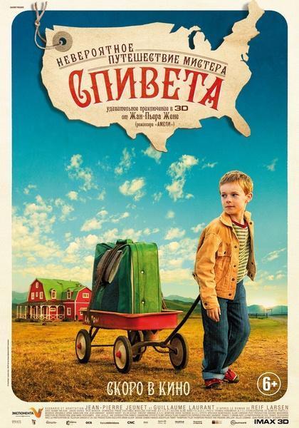 Невероятное путешествие мистера Спивета / The Young and Prodigious T.S. Spivet (2013) WEB-DLRip
