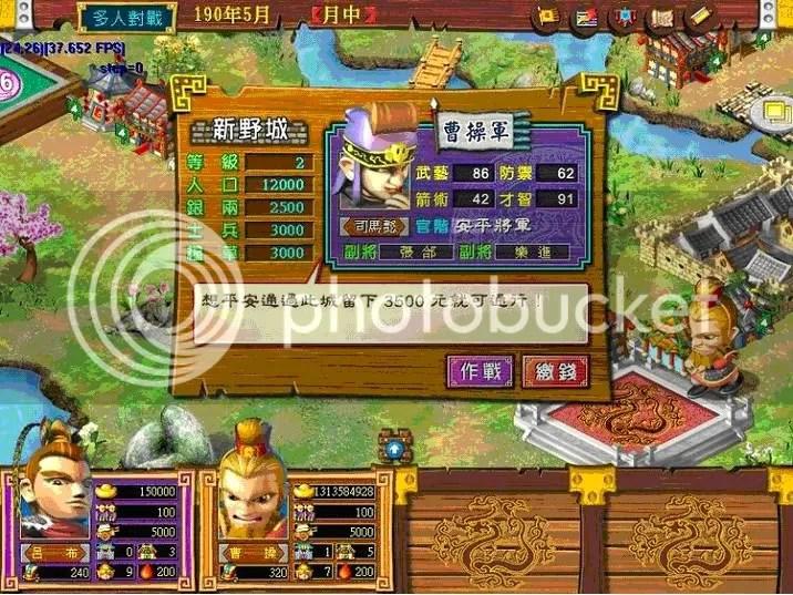 [經營game]夢幻西餐廳2 挑戰全世界 - 香港高登討論區