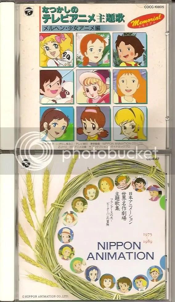經典日本特撮 動畫 卡通回憶 - Powered by Discuz! Board