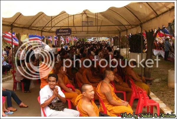 ท่องเที่ยวไทย