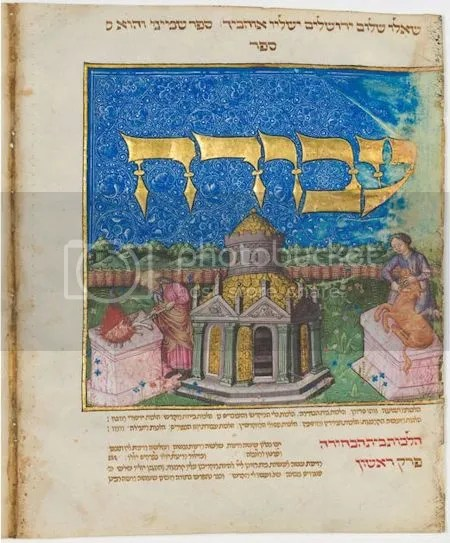photo TheMishnehTorahBookOfAvodahServiceOnTempleWorshipOpeningPanelFolio41vCa1457.jpg