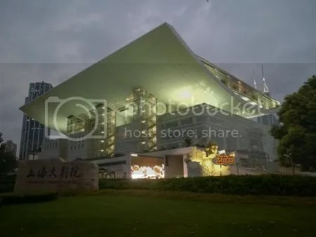photo WP_20160916_006ShanghaiGrandTheatreShakespeare400Years.jpg