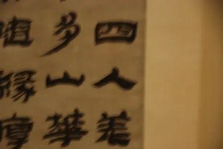 photo DSC_0573.jpg