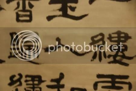 photo DSC_0576.jpg