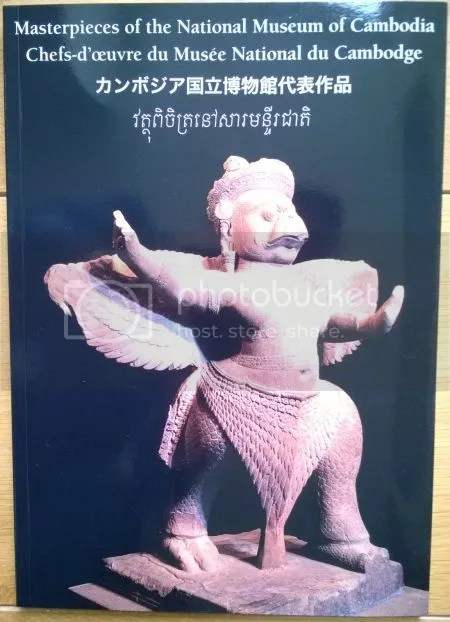 photo WP_20170117_006MasterpiecesOfTheNationalMuseumOfCambodja.jpg
