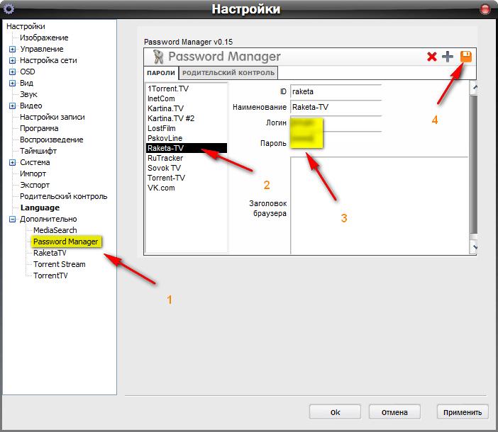 Скачать программу simple