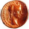A slashed Roman Aureus of Augustus