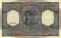 Independent India's biggest currency