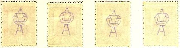 Gerald King - Alternative Australia - 1911. Baldy Essays (High Values Stamps - Underprint - First printing)