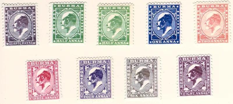 Gerald King - Alternative Burma - 1903. King Edward VII definitives - Anna values