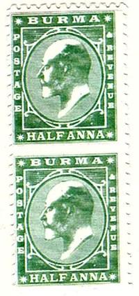 Gerald King - Alternative Burma - 1903. King Edward VII definitives - Vertical pair imperforate between