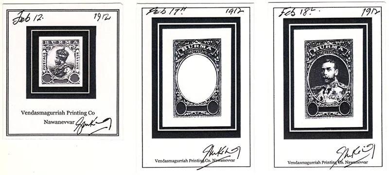 Gerald King - Alternative Burma - 1912. King George V definitives - Preliminary Proofs - No values