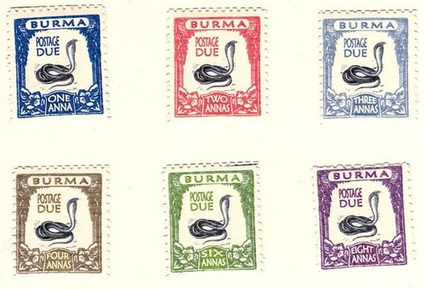 Gerald King - Alternative Burma - 1928 Burma Postage Due