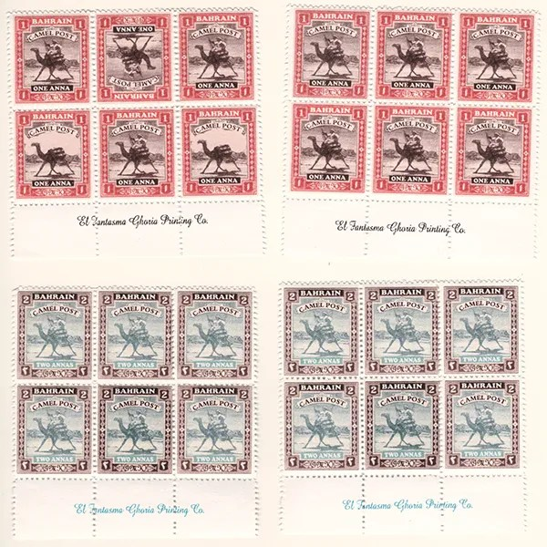 Gerald King - Bahrain Camel Postman stamps - Blocks of 6
