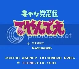 Game 002- Samurai Pizza Cats