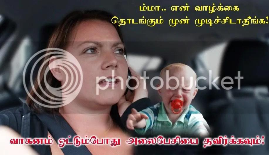 safety1.jpg picture by rkarasans