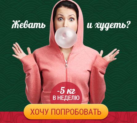 Сюзан хепберн как похудеть без диеты гипноз видео онлайн | купить.